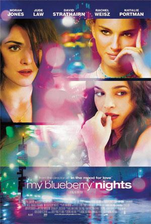 MyBlueberryNights_Poster.jpg