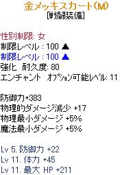 SPSCF0145_20090510015418.png