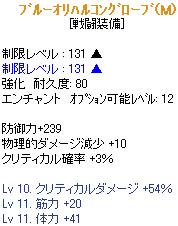 SPSCF0147.png