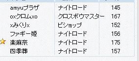 bg0414.jpg
