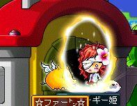 wakariyasu0329.jpg