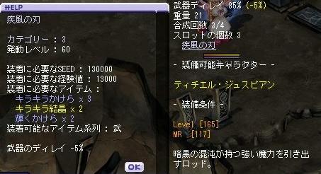 2009112801.jpg