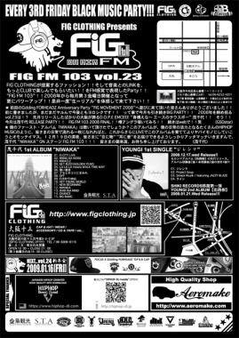 FIG FM 103 vol.23.U