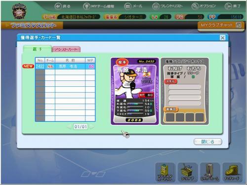 鬥ャ蜴歙convert_20081123235250