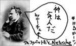 Nietzsche-san.jpg