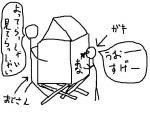 peepbox.jpg