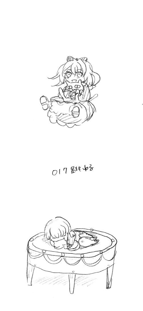 017haneru.png