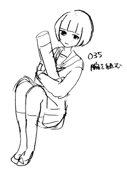 035udewokumu.png
