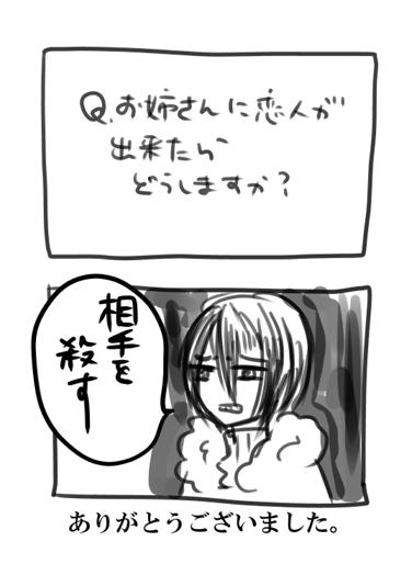 otoutoま1