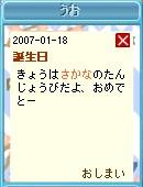20070118_02.jpg