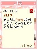 20070118_03.jpg