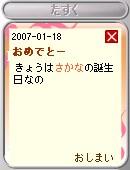 20070118_04.jpg