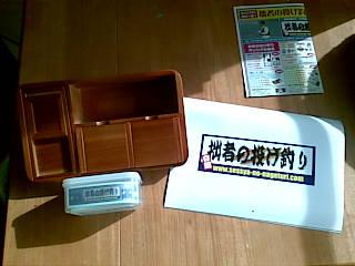 20090129.jpg