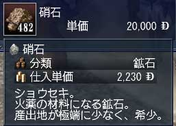 020509-232744.jpg
