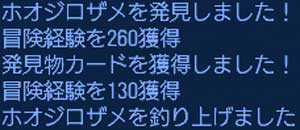 100509-142926.jpg