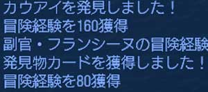 101009-221036.jpg
