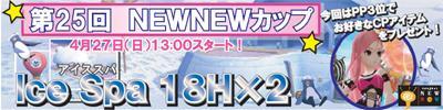 new25.jpg