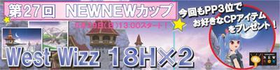 new6-a.jpg