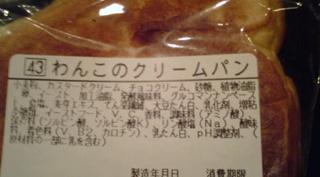 wankoura.jpg