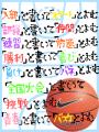 バスケ画像