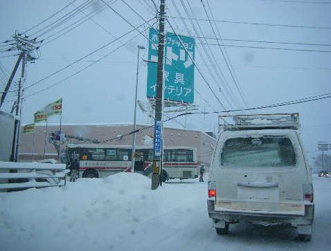 2008_11200033.jpg