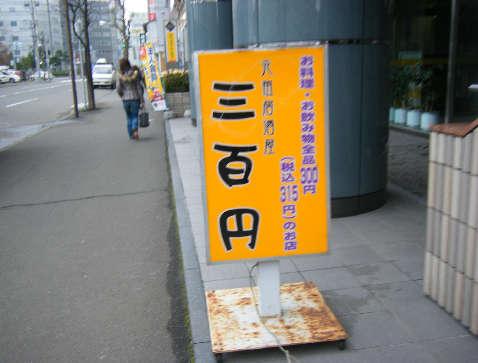 2008_11290034.jpg