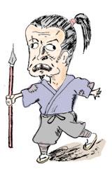 Kansuke.jpg