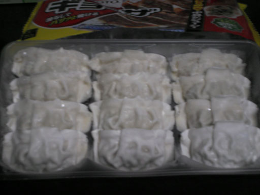 冷凍餃子味の素-2