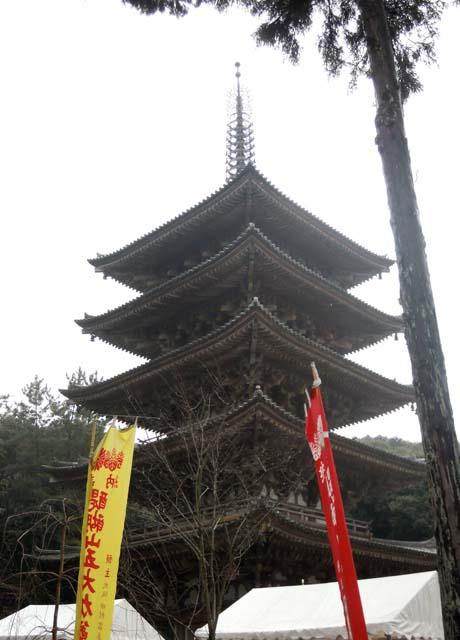 醍醐寺五大力