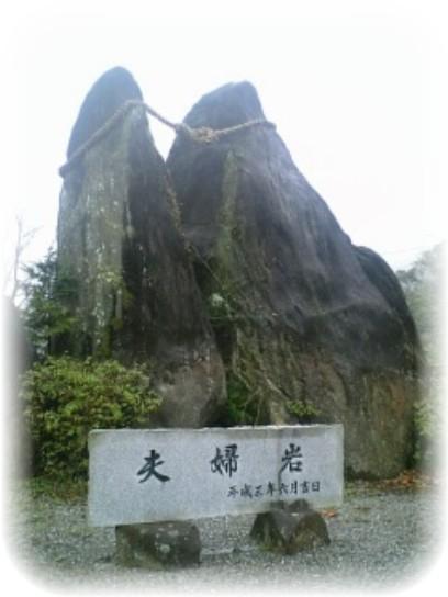 _ダロープ夫婦岩