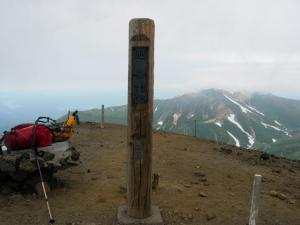 20070727大雪山23
