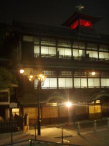 20080208道後温泉本館2