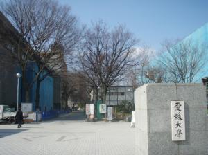 20080206愛媛大学