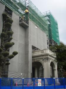 20080207萬翠荘
