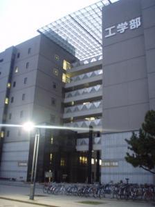 20080206愛媛大工学部