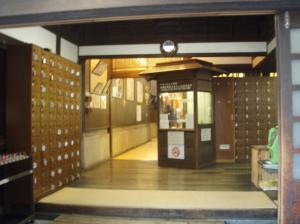 20080208道後温泉本館3