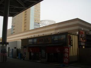 20080303高松2