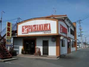20080317パチャマンカ