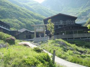 20080526法華院温泉