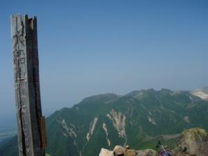 20080527大船山
