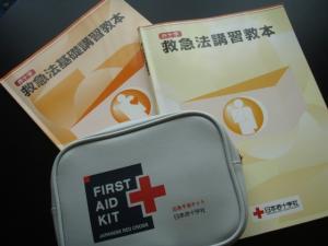 20080525救急法