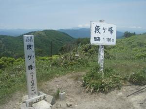 20080614段ヶ峰山頂