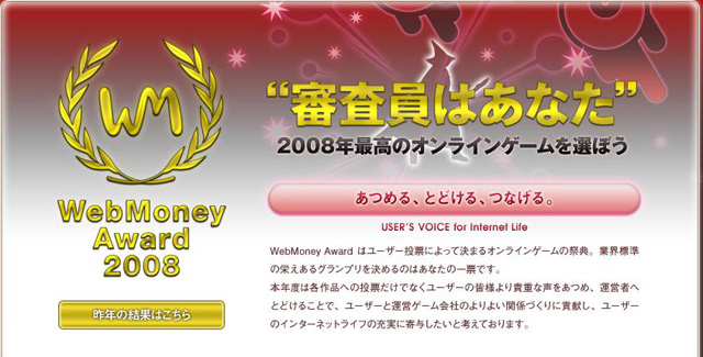 55913-webmoney_640.jpg
