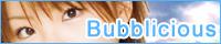 Bubblicious - 田中れいな応援ブログ -