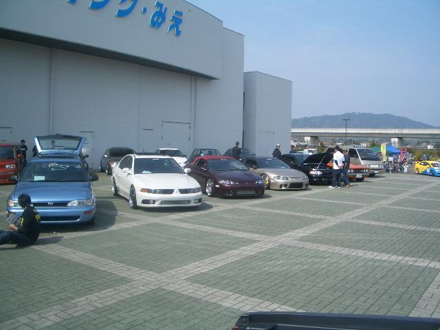 CIMG3388.jpg
