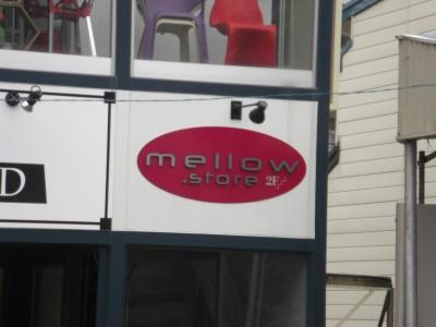 mellowstore (1)