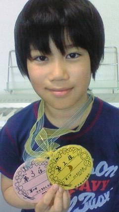 メダルをゲット!!