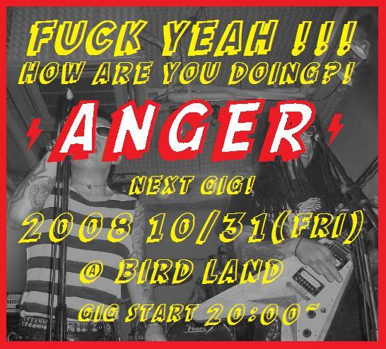 anger 1mono