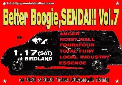 better boogie sendai!! vol.7