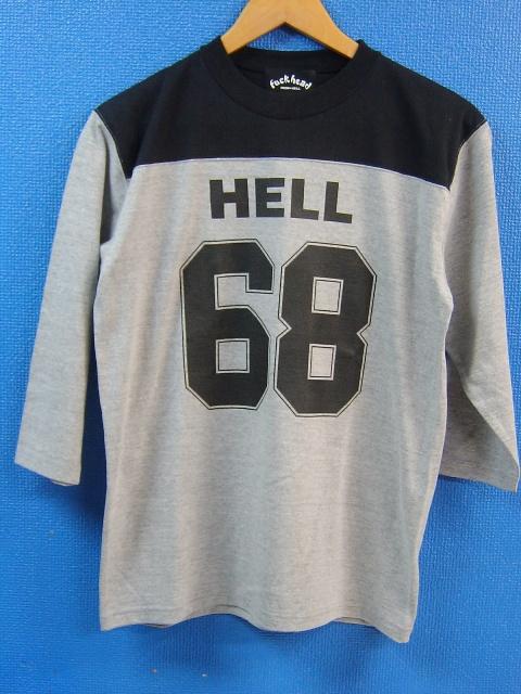 hell 68